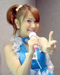 An Evening With Ai Haruna. (Sort Of.)