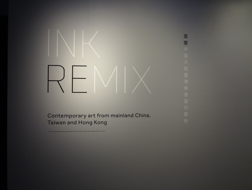 Ink Remix